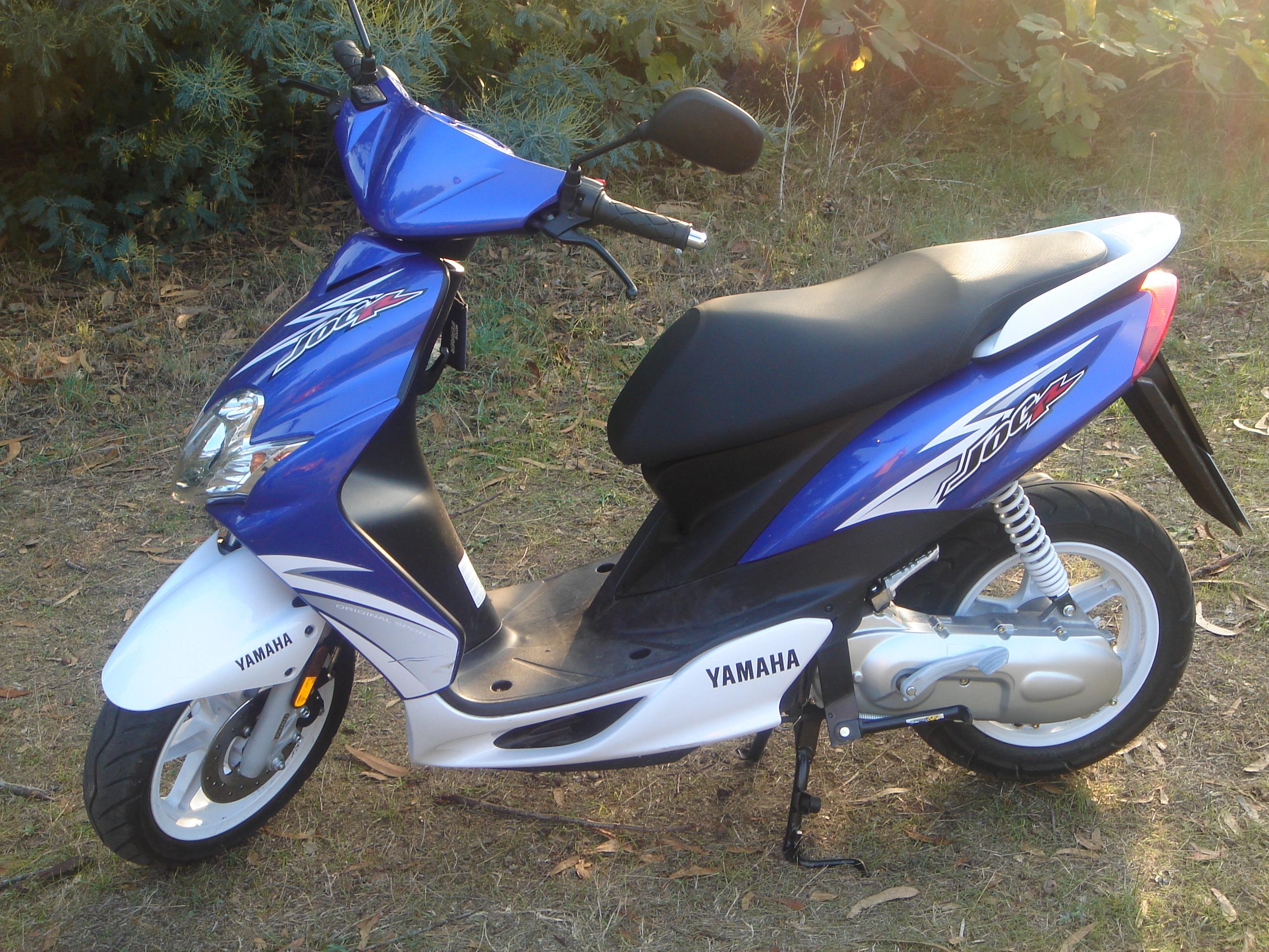 Yamaha Jog50